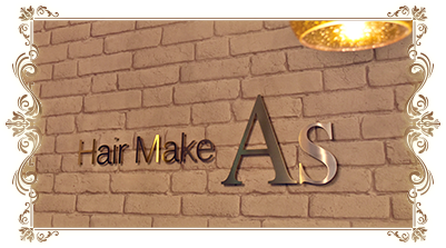 Hair Make Asの看板